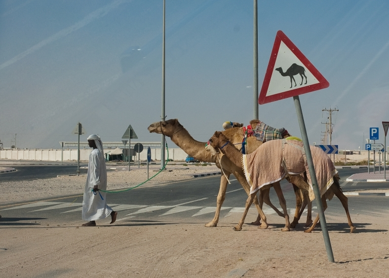 A typical sight in Doha