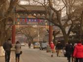Beijing always has something to offer