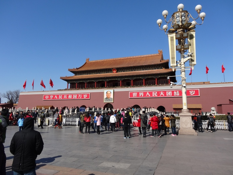 The entrance to Beijing's historic Forbidden City