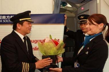 China Southern's talented staff will fly your Big Bird