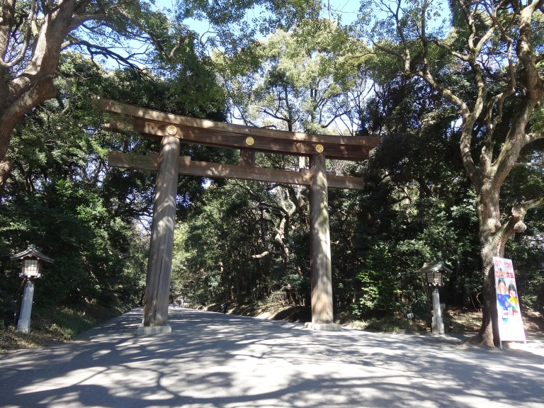 A tori gate at Yoyogi Park