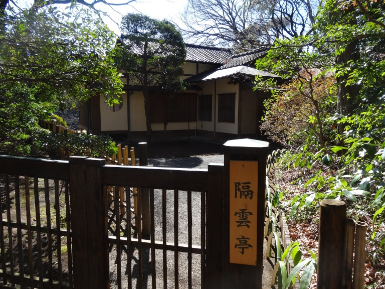 A tranquil Japanese house in the grounds of Yoyogi Park