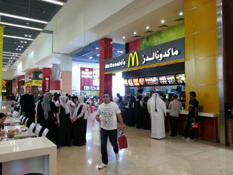 Not everything in Dubai is expensive (I wonder if you can buy Gold Big Macs?)