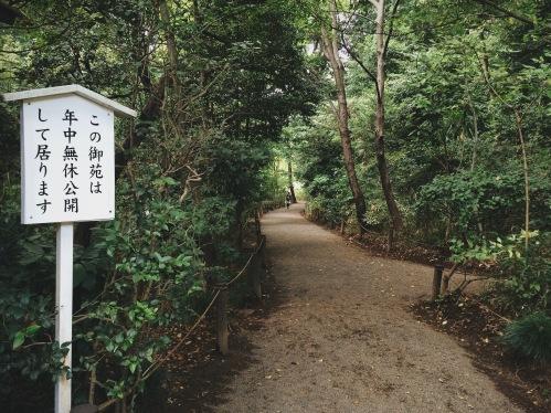 Secret gardens in Tokyo