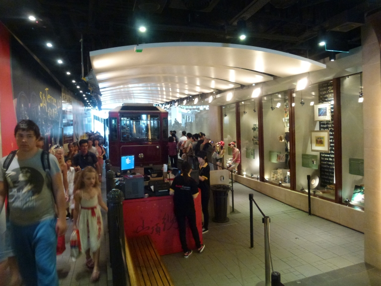 In the station for the Peak Tram
