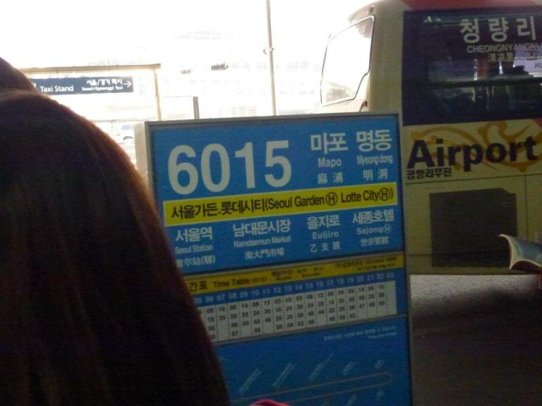 The 6015 Airport Shuttle Bus to downtown Seoul