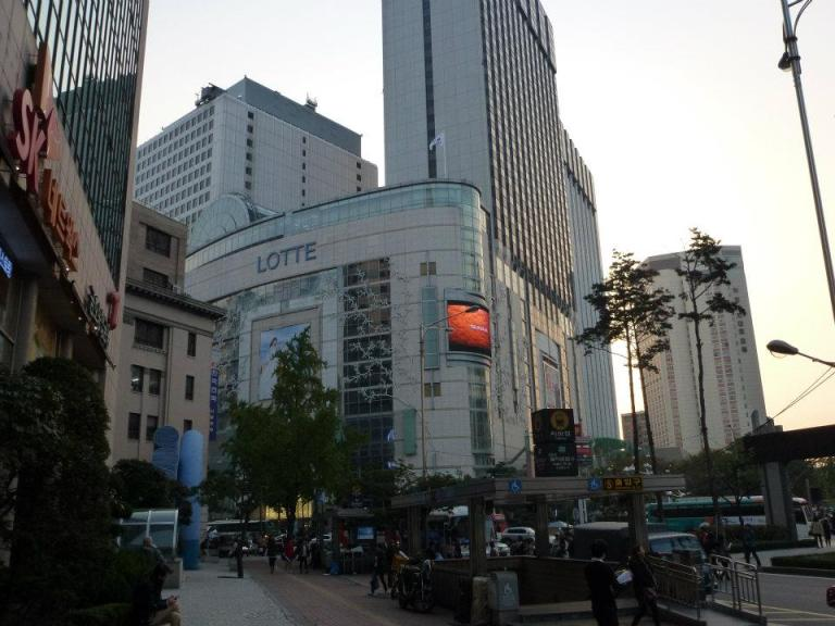 The Lotte Department Store