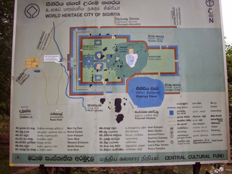 One of the maps scattered around the complex (click to enlarge)
