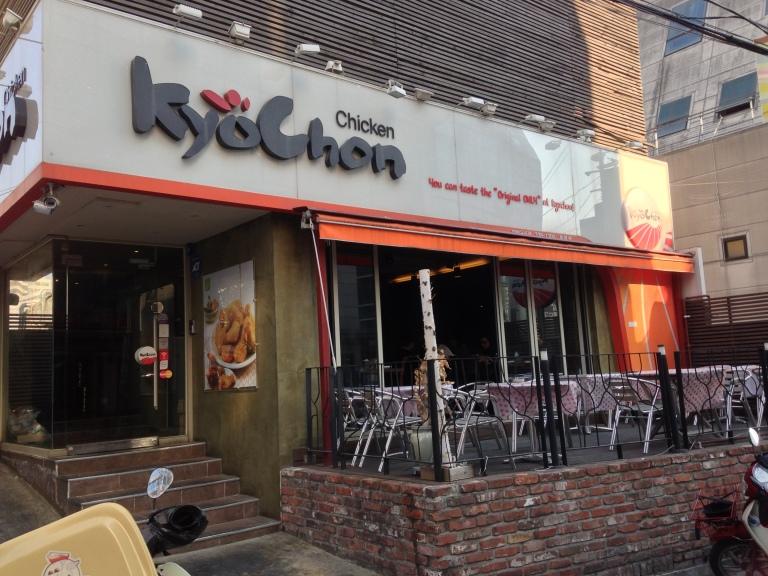 Fried chicken Heaven in Seoul!