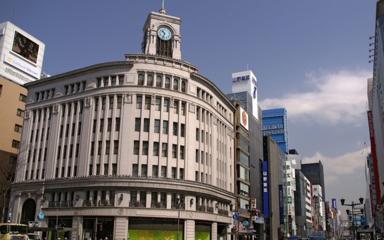 The Wako Store and its famous clock
