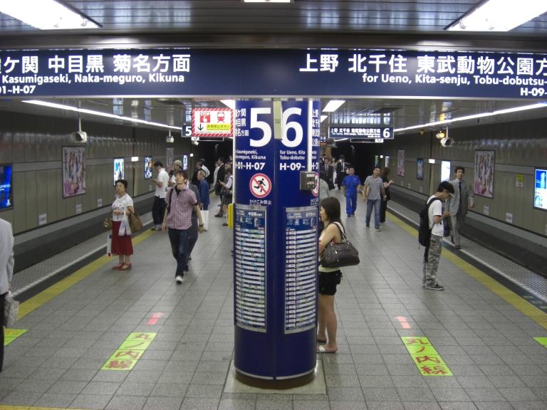 Ginza subway station
