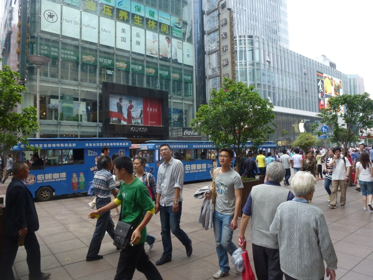See the famous Nanjing Road tram?