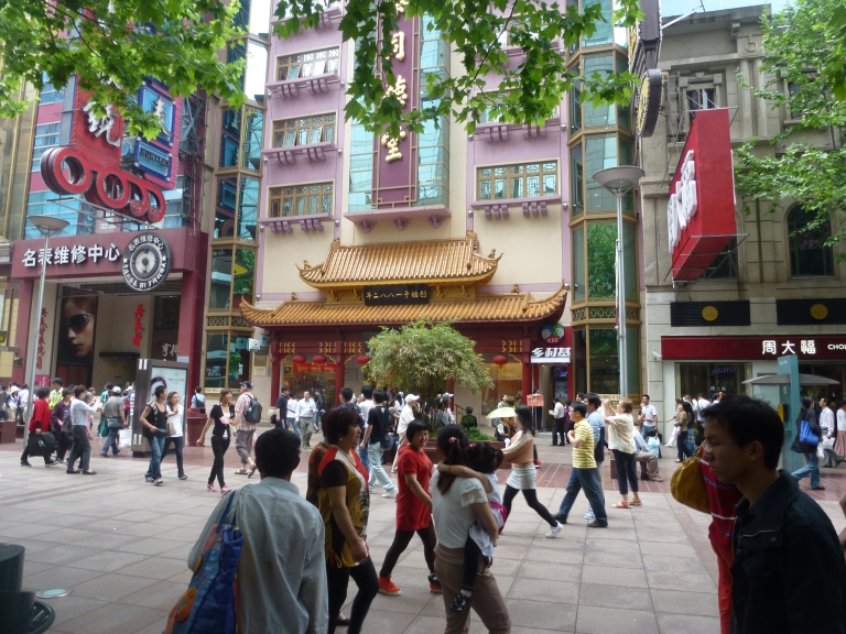 Chinese theatre?