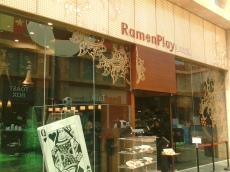 RamenPlay