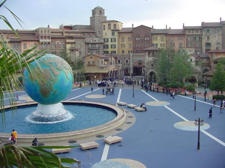 The AquaSphere Plaza