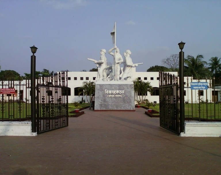 warmuseumdhaka