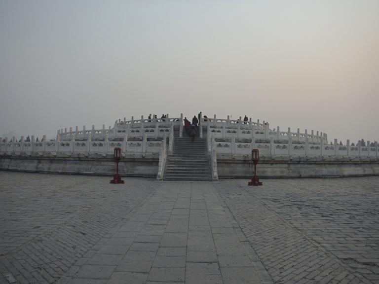 The Circular Altar