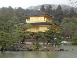 Kinkakuji in Kyoto