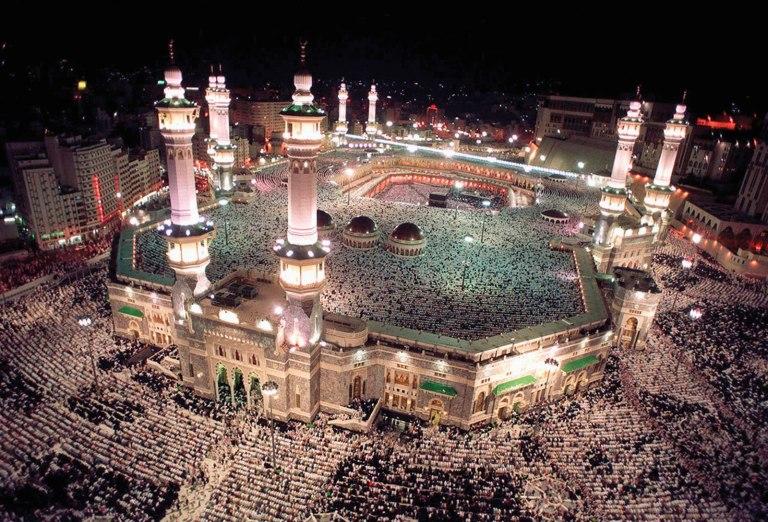 Masjid Al-Haram in Mecca (photo: Britannica.com)