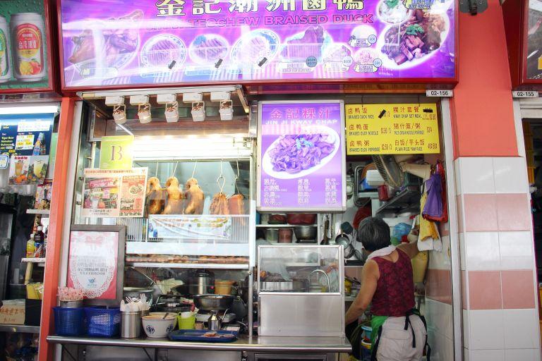 chinatownfood6