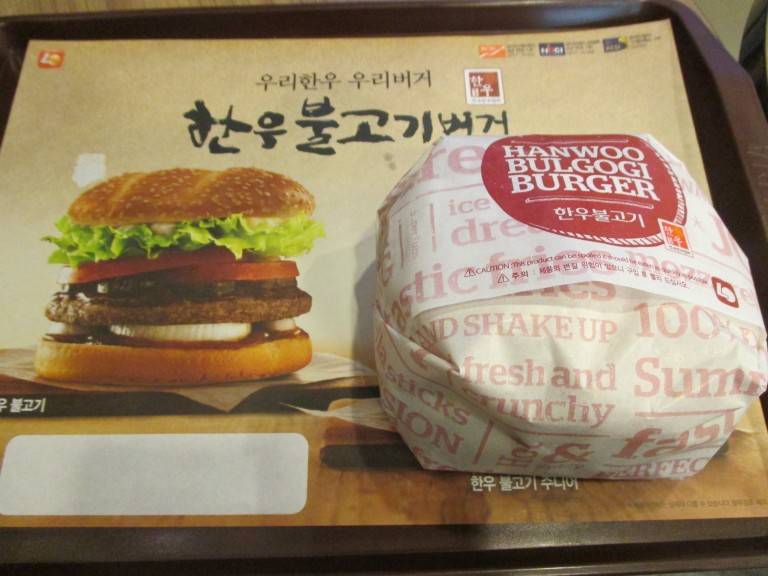 Lunch at Lotteria Burger - the Korean version of McDonald's