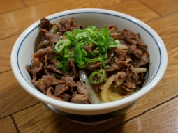 Gyūdon is a famous Japanese beef bowl