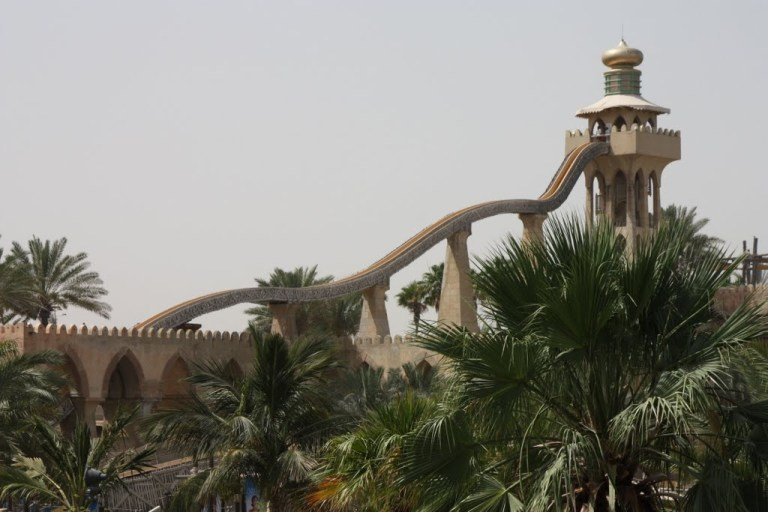 The Jumeirah Sceirah at Wild Wadi