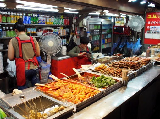 Spot the kimchi