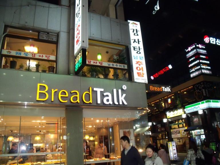 Singaporean bakeries with a Korean twist