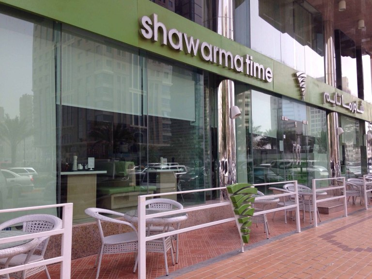 One of my favourite shawarma places in Abu Dhabi!