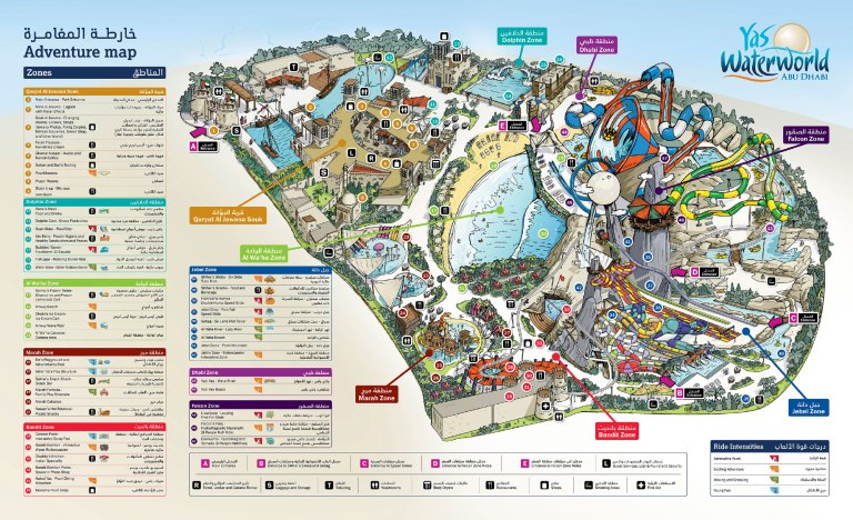 Official 2015 Yas Waterworld Map (click to enlarge)