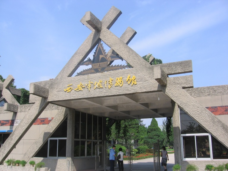 Banpo Neolithic Museum
