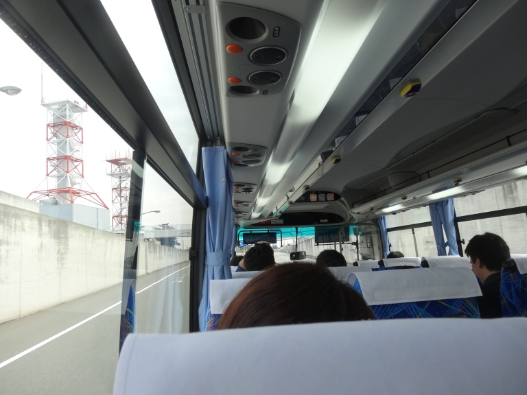 The 1hr coach journey from Osaka Airport to Kyoto Station