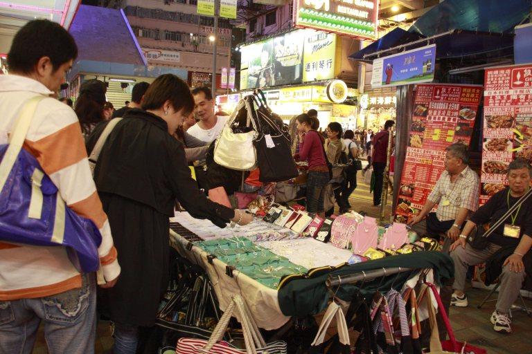 hkmarket3