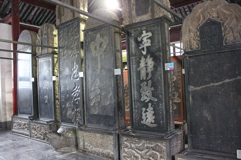 Some of the epitaphs inside