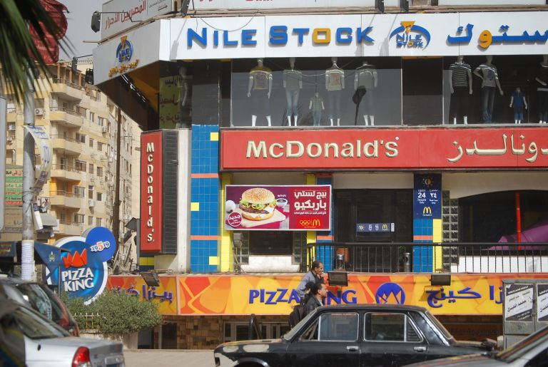 Familiar fast food in Cairo...