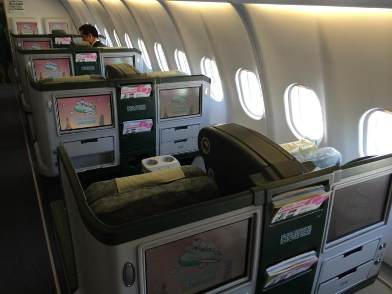 Business Class aboard EVA's A330