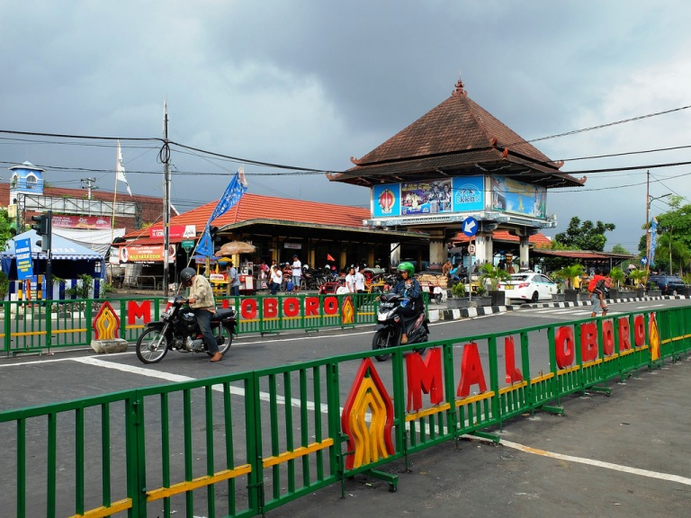 Yogyakarta Train Station nearby