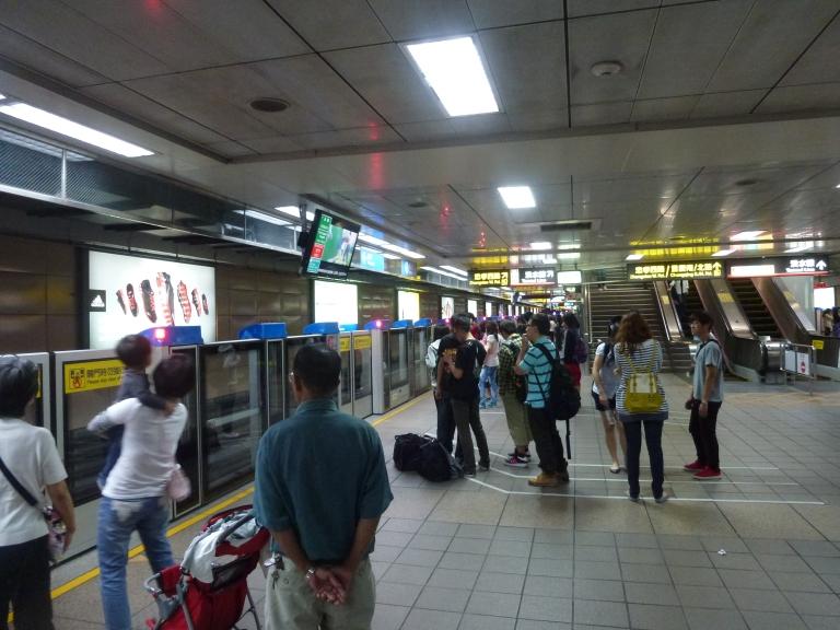 Ximen Station of the Taipei Metro