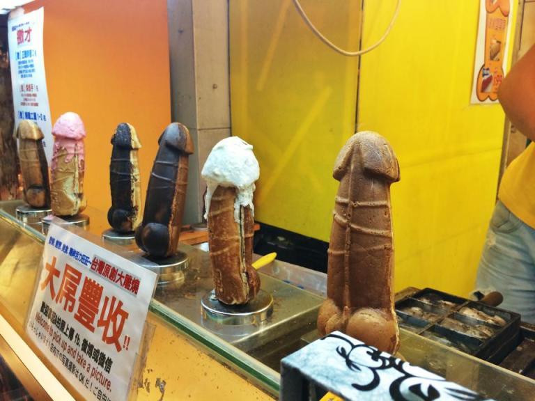 Cock cakes at Shilin