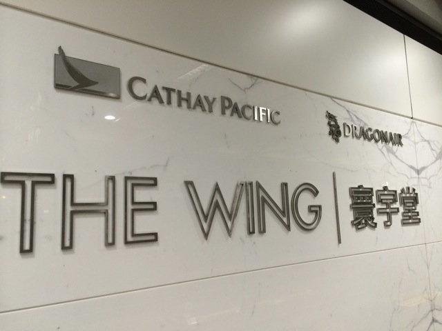 First Class passengers are treated very well at Cathay's renowned lounge at HKG