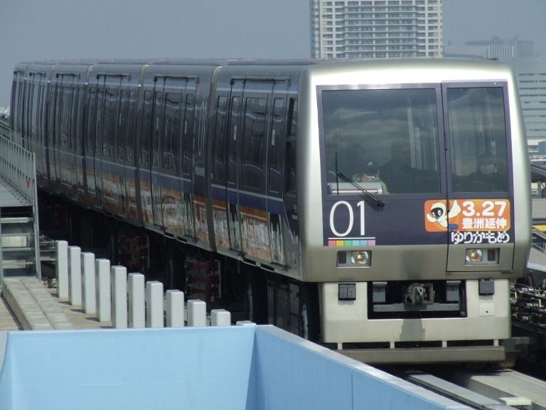 The Yurikamome Monorail