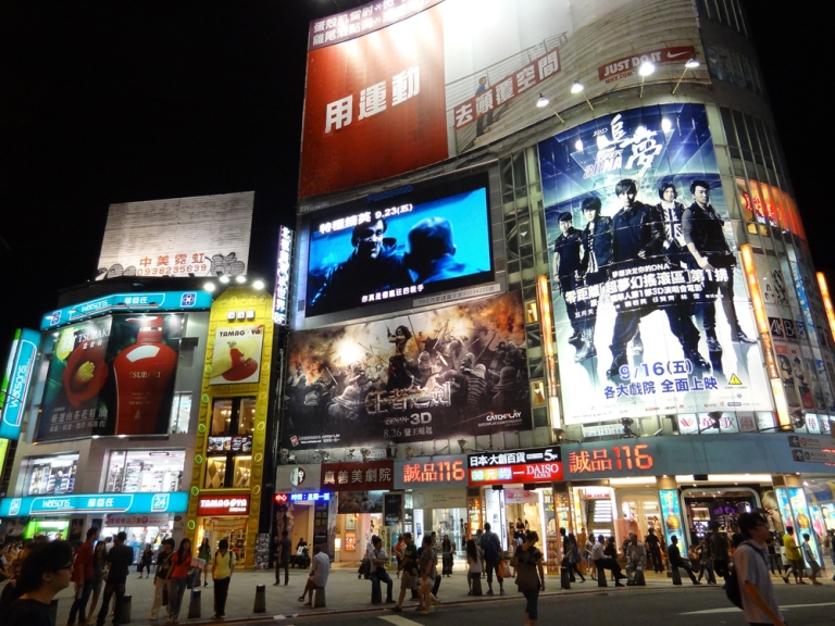 The bright lights of Ximending