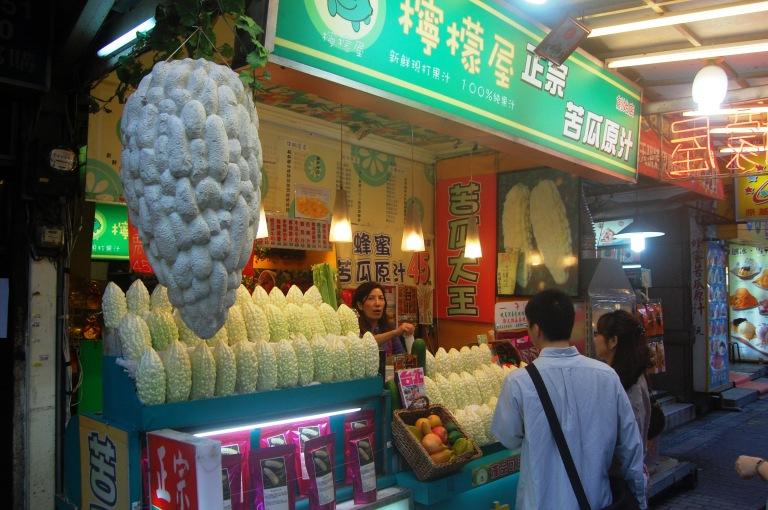 Bitter Melon Juice in Ximending