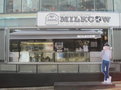 Milkcow, South Korea