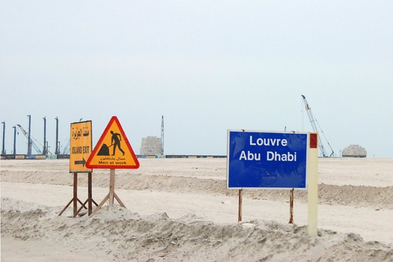 There is even a Louvre Museum being built in Abu Dhabi...