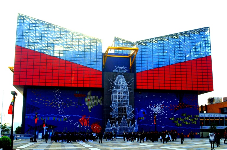 The impressive façade of the aquarium