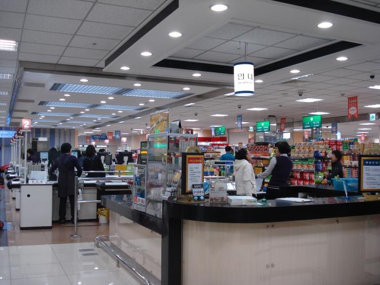 koreanshop3