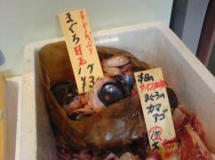 Tuna Eyeball