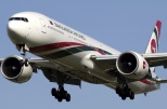 The future is very bright for Biman!